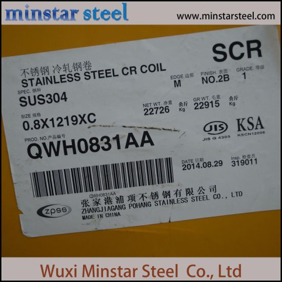 Hot Sale Non Magnetic Stainless Steel Sheet Grade 304 304L
