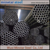 High Quality Seamless Steel Tube Supplier