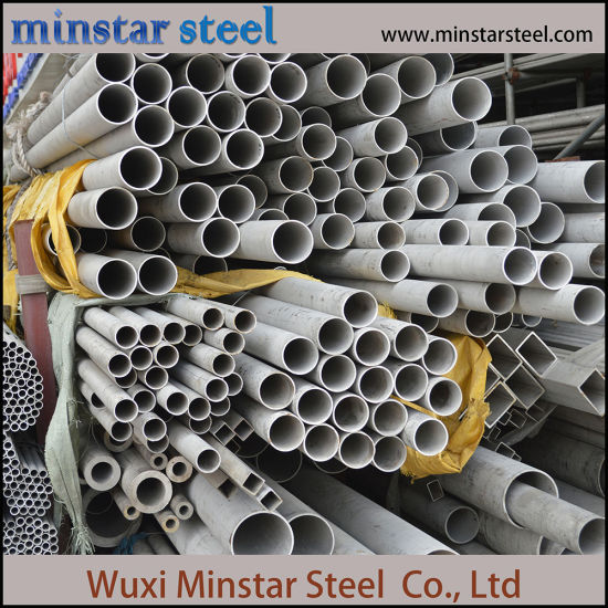 Best Choice Best Price 304 Stainless Steel Tube