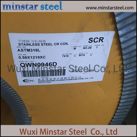 AISI 316 316L 2B Surface Stainless Steel Sheet 1.9mm Thickness
